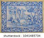 ornamental old typical tiles... | Shutterstock . vector #1041485734