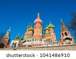 the cathedral of vasily the... | Shutterstock . vector #1041486910
