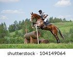 moscow   june 02  unidentified... | Shutterstock . vector #104149064