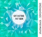 vector asymmetric pattern with... | Shutterstock .eps vector #1041494260