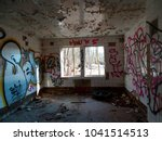 a very impressive lost place  ... | Shutterstock . vector #1041514513