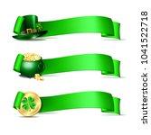 patricks day banners. green... | Shutterstock .eps vector #1041522718