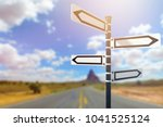 road sign on sky background | Shutterstock . vector #1041525124