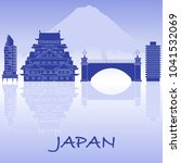 japanese architecture. building ...   Shutterstock .eps vector #1041532069