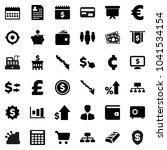 flat vector icon set   exchange ... | Shutterstock .eps vector #1041534154
