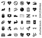 flat vector icon set   barbell... | Shutterstock .eps vector #1041534466