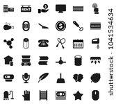 flat vector icon set   vacuum... | Shutterstock .eps vector #1041534634