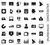 flat vector icon set   iron... | Shutterstock .eps vector #1041536764