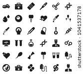 flat vector icon set   doctor... | Shutterstock .eps vector #1041537178