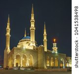 mohammad al amin mosque and... | Shutterstock . vector #1041538498