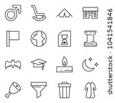 flat vector icon set   male... | Shutterstock .eps vector #1041541846