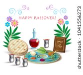 happy passover jewish holiday... | Shutterstock .eps vector #1041556273