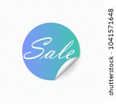 sale sticker. special offer... | Shutterstock .eps vector #1041571648