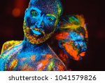portrait of a pair of lovers... | Shutterstock . vector #1041579826