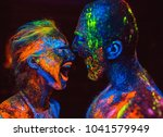 portrait of a pair of lovers... | Shutterstock . vector #1041579949