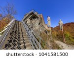 poenari fortress once owned by... | Shutterstock . vector #1041581500