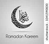islamic eid festival decoration ...   Shutterstock .eps vector #1041590830