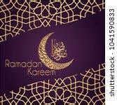 islamic eid festival decoration ...   Shutterstock .eps vector #1041590833