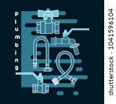 ball valve  flexible toilet...   Shutterstock .eps vector #1041596104