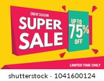 super sale banner template.... | Shutterstock .eps vector #1041600124