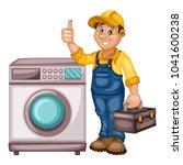 plumbing specialist with... | Shutterstock .eps vector #1041600238