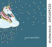 unicorn in the cloud with... | Shutterstock .eps vector #1041609220