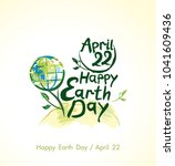 happy earth day hand lettering... | Shutterstock .eps vector #1041609436