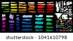 big colorful of paint  ink... | Shutterstock .eps vector #1041610798