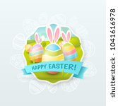 vector cute label for easter... | Shutterstock .eps vector #1041616978