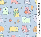 seamless pattern with funny... | Shutterstock .eps vector #1041623224