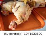 chicken exposed in the cusco... | Shutterstock . vector #1041623800