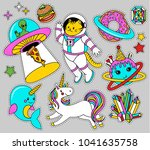 space patch badges in 80s 90s... | Shutterstock .eps vector #1041635758