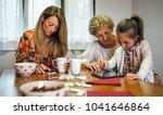 grandmother  daughter and... | Shutterstock . vector #1041646864