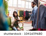 sale  shopping  footwear and... | Shutterstock . vector #1041659680
