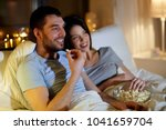 people  family and leisure... | Shutterstock . vector #1041659704