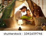 family  hygge and people... | Shutterstock . vector #1041659746