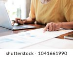 working business people analyse ...   Shutterstock . vector #1041661990