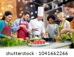cooking class  culinary  food... | Shutterstock . vector #1041662266
