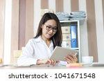 asian beautiful girl shopping...   Shutterstock . vector #1041671548