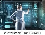 medical innovation. calm smart... | Shutterstock . vector #1041686014