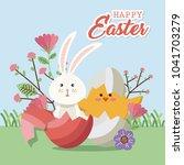 cute rabbit happy easter card   Shutterstock .eps vector #1041703279