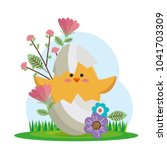 small chick happy easter card   Shutterstock .eps vector #1041703309