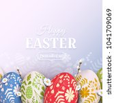 traditional easter background... | Shutterstock .eps vector #1041709069