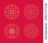 circular pattern of chinese... | Shutterstock .eps vector #1041717118