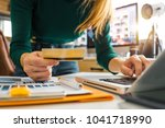 business woman hands using... | Shutterstock . vector #1041718990