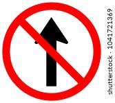 do not go straight traffic sign ... | Shutterstock .eps vector #1041721369