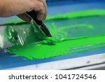 hand pressing silk screen... | Shutterstock . vector #1041724546