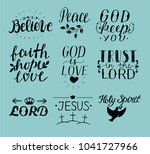 set of 9 hand lettering... | Shutterstock .eps vector #1041727966