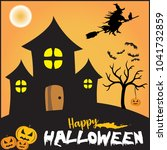 this is purely a halloween... | Shutterstock .eps vector #1041732859