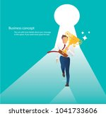 businessman holding trophy... | Shutterstock .eps vector #1041733606